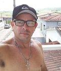 Ramo Silva Galeguinho